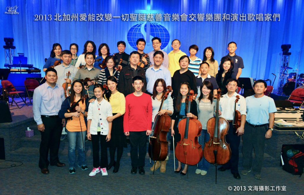 Antaris Orchestra Group 2013